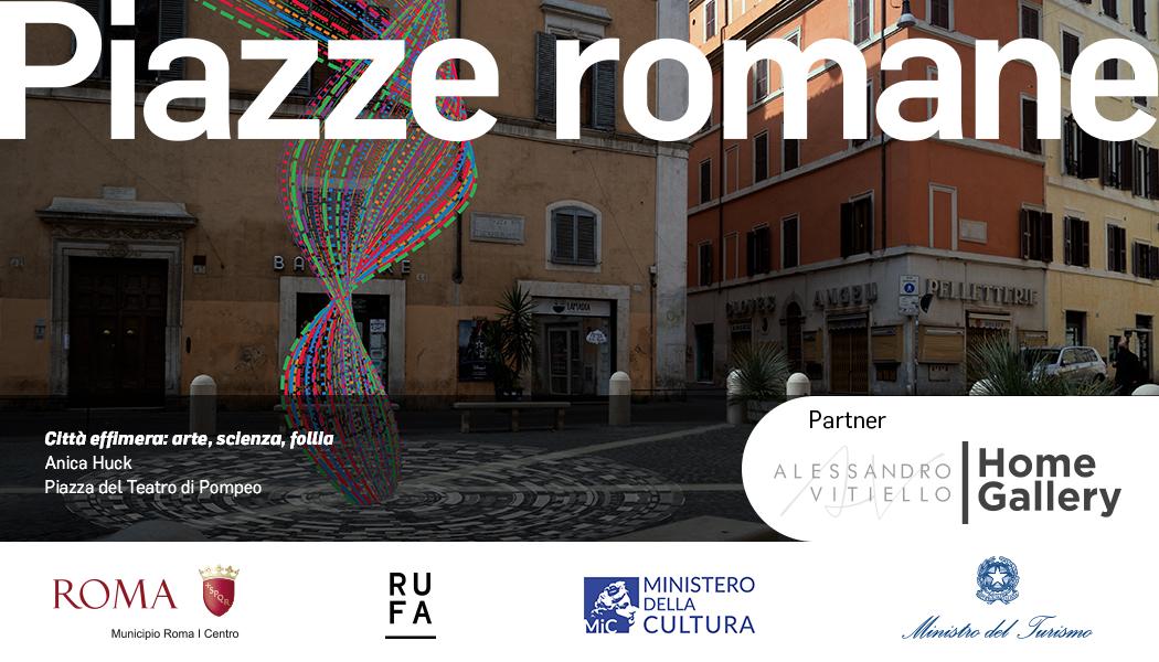 Partner Alessandro Vitiello Home Gallery - Piazze Romane