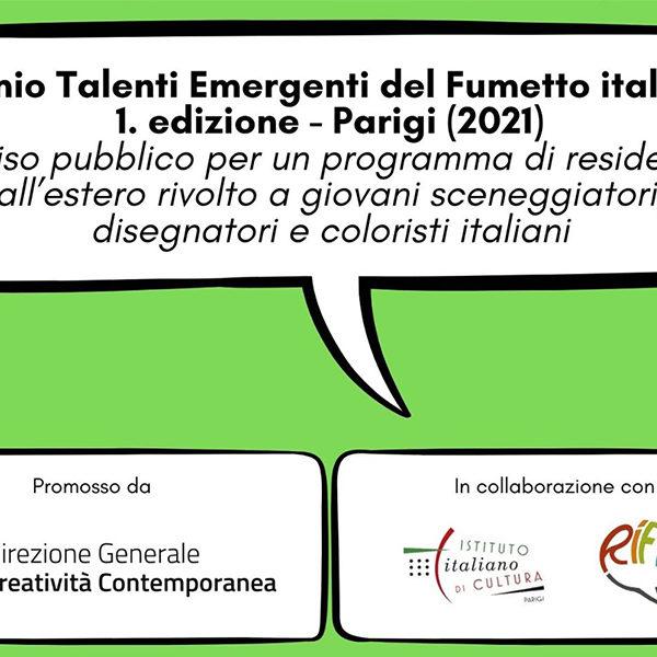 Premio Talenti Emergenti del Fumetto Italiano_News